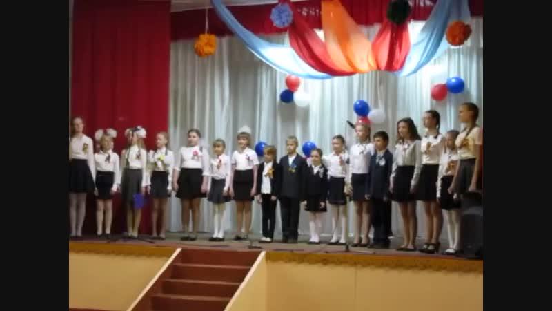 Концерт детей в Трещевской школе посвящённый Дню Победы