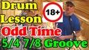 Нечётные размеры на барабанах 5 4 7 8 Обучающий урок Джаз Рок Фанк Odd Time Beats Drum lesson