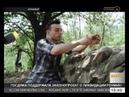 Сюжет телеканала Кубань 24 от 10.07.2018 о проведении археологических раскопок