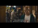 Камео Людей Икс в «Дэдпуле 2»