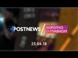 25.04 | Клещи, Веном, Кубок России