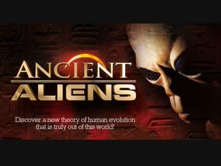 Древние пришельцы 13 сезон: 15 серия / Ancient Aliens (2018)