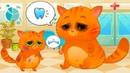 КОТЕНОК БУБУ 81 / ПАПА и Котик заболели. Лечим котов / Прключение папы и сына в больнице пурумчата