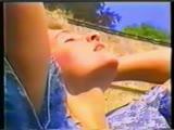 Danuta - Touch My Heart