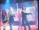 Блестящие - Знаешь, милый (Лотерея на РЕН-ТВ 2009)