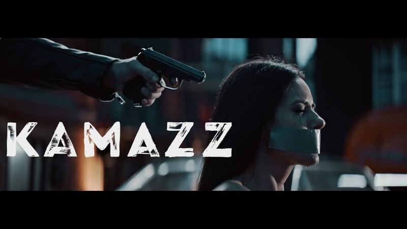 Kamazz Падший ангел Премьера клипа 2018