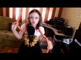 ПЕСНЯ О ЕДЕ - Ксения Левчик - cover Саша Спилберг