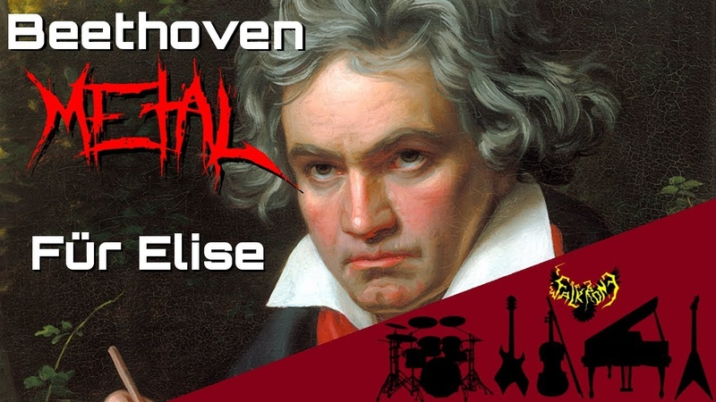 Ludwig van Beethoven - Für Elise (Bagatelle No. 25 in A minor) 【Intense Symphonic Metal Cover】