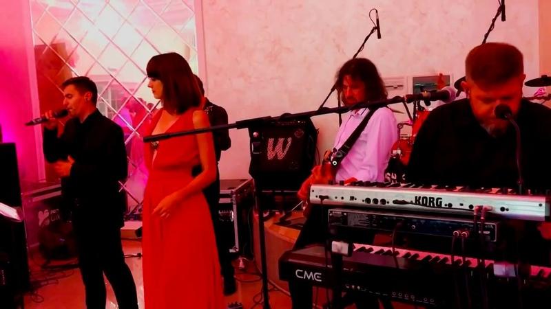 City Style Party Band Khmelnitskiy Wedding - fanvideo