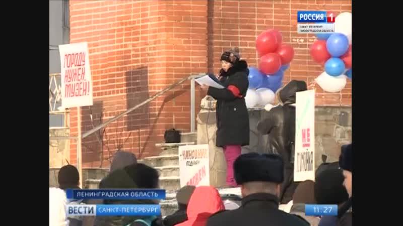 Жители Светогорска на митинге выразили недовольство работой местных властей