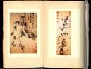 Китайская живопись бамбука 墨竹. Живопись бамбука мастера эпохи 元 Юань