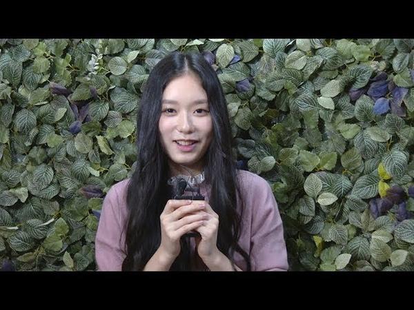 [단독영상] 김도아, 다양한 모습과 매력을 기대해 주세요(180914)