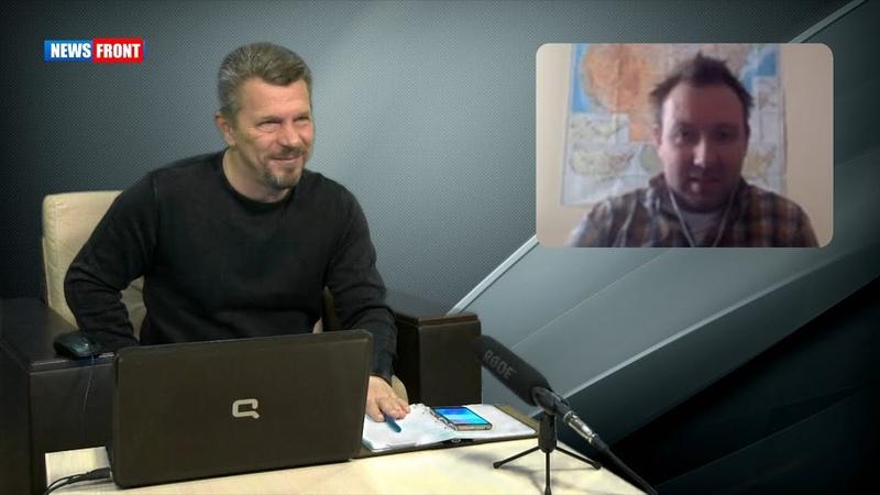 Держим руку на пульсе Павел Шариков о тайном визите Фионы Хилл в Москву