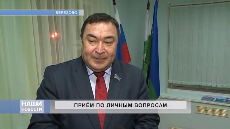 04 12 2018 *** НОВОСТИ *** NEWS *** АТВ БЕРЕЗОВО *** ATV BEREZOVO ***