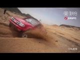 China Poyan Lake Cross Country Rally