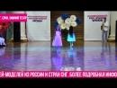 Показ EUPHORIA, Россия, г. Санкт-Петербург в Зимнем театре г. Сочи
