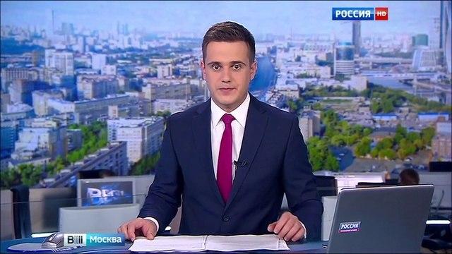 Вести-Москва • Вести-Москва. Эфир от 24.07.2015 (17:10)