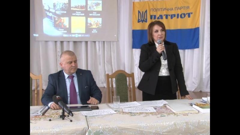 Акценти дня - Обласна конференція партії Патріот