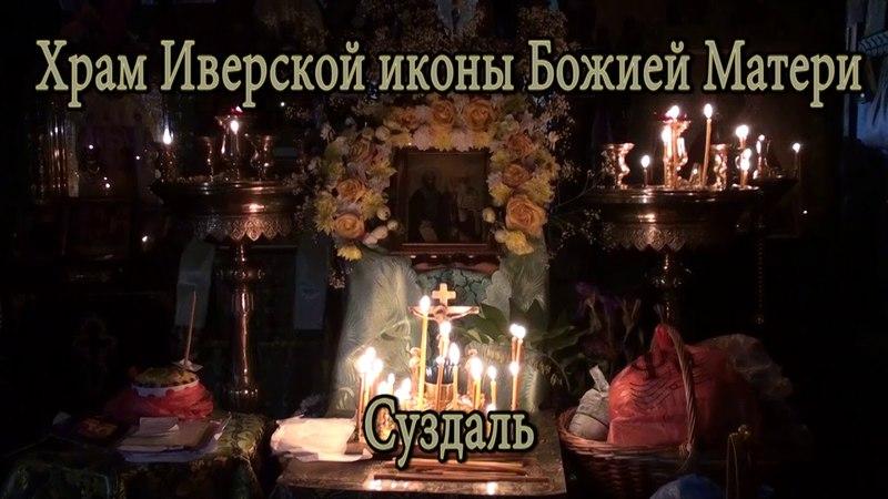 РПАЦ. Молитва на Троицкую Родительскую Субботу 2018