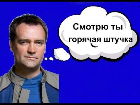 Мередит Родни Маккей
