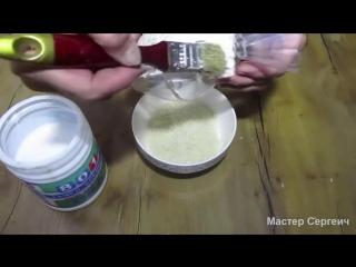 Ваза своими руками из пластиковой бутылки и риса.