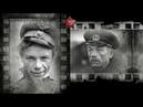 Советские актеры-участники ВОВ. Бери шинель