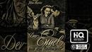 Engel Mit Dem Saitenspiel - 1944 (Full Movie) HQ Video