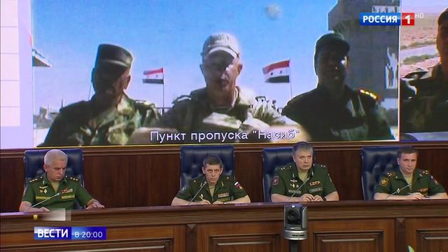 Вести в 20:00 • Путин и Нетаньяху обсудили пути урегулирования сирийского кризиса