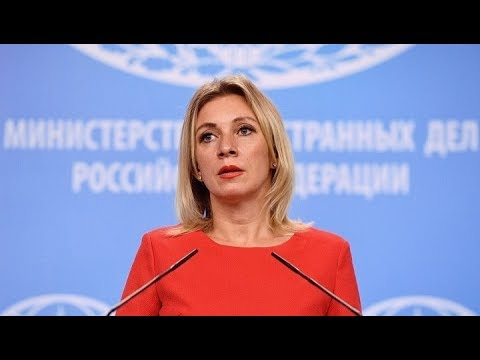 Еженедельный брифинг Марии Захаровой от 23.01.19. Полное видео