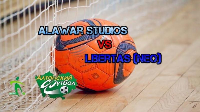Alawar Studios (Барнаул) - Libertas (NEO) (Барнаул). Премьер-лига. 6 тур. АКАМФ