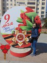 Татьяна Шуталева фото #18