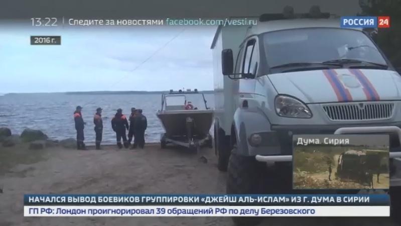 Новости на Россия 24 • Минобороны РФ: удар по Хомсу нанесли ВВС Израиля