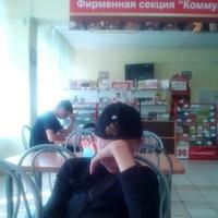 Денис Филипенко