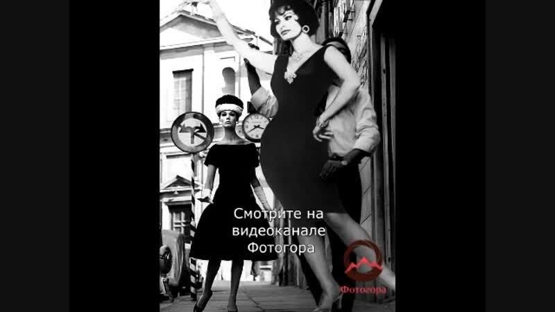 Уильям Кляйн один из лучших уличных и фэшн фотографов ХХ века