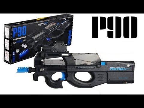 P90 Automatic Gel Bullet Gun Black Edition