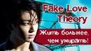ГРУСТНАЯ ТЕОРИЯ по BTS FAKE LOVE KPOP ARI RANG