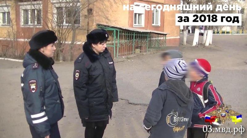 В УланУдэ сотрудники ГИБДД и ПДН напомнили юным пешеходам о правилах дорожной безопасности