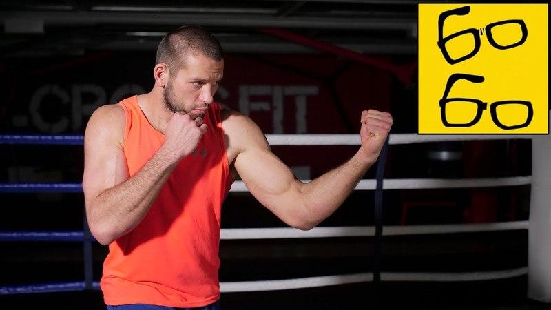 Бой с тенью в боксе — как правильно делать? Советы боксера-профессионала — бокс с Ростиславом Плечко ,jq c ntym. d ,jrct — rfr g
