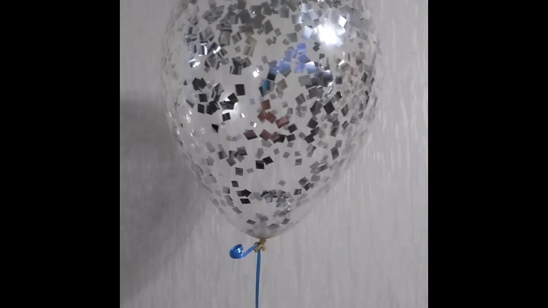 латексный шар с конфетти