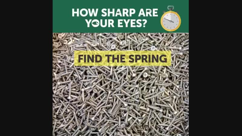 How sharp are your eyes?