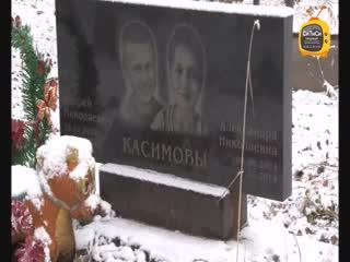 Памяти Андрея Касимова