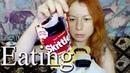 ASMR eating skittles ВНИМАНИЕ АСМР ИТТИНГ Ем радугу Скиттлс Шепот