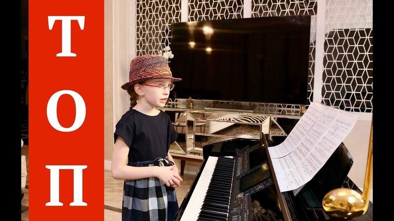 ТОП - piano cover bay ВИКТОРИЯ СТАРИКОВА 9 лет - ВРЕМЯ и СТЕКЛО