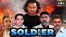 Фильм Солдат Доброе имя Индия Прити Зинта и Боби Деол Soldier 1998 Action Bobby Deol Preity Zinta Suresh Oberoi Farida Jalal