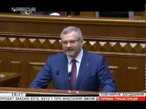 Вилкул: Переименовывать или нет Днепропетровскую область должны решить ее жители