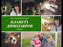 Выставка Планета динозавров в Омске