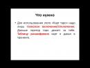 Эзотерика денег заработок на консультациях! Евгений Гришечкин