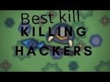 MooMoo.io Best kill Normal mode-Нарезка убийств в МуМу ио