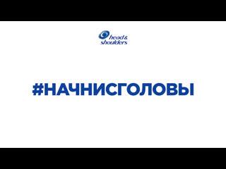 Илья_4