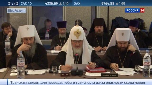 Новости на «Россия 24» • Патриарх Кирилл предложил провести восьмой Вселенский собор в Греции
